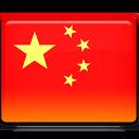 Каталог китайских интернет магазинов