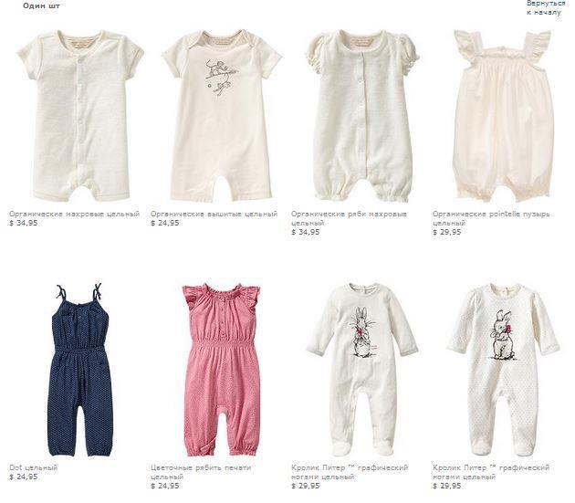 одежда для новорожденных девочек одежда детская интернет магазин