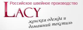 LACY - интернет магазин женской одежды и аксессуаров