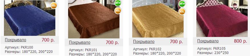 LACY, Российские интернет магазины, Товары для дома интернет магазин, Новинки интернет магазин,