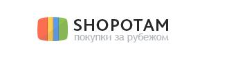 Временные задержки посылок из США (Shopotam)