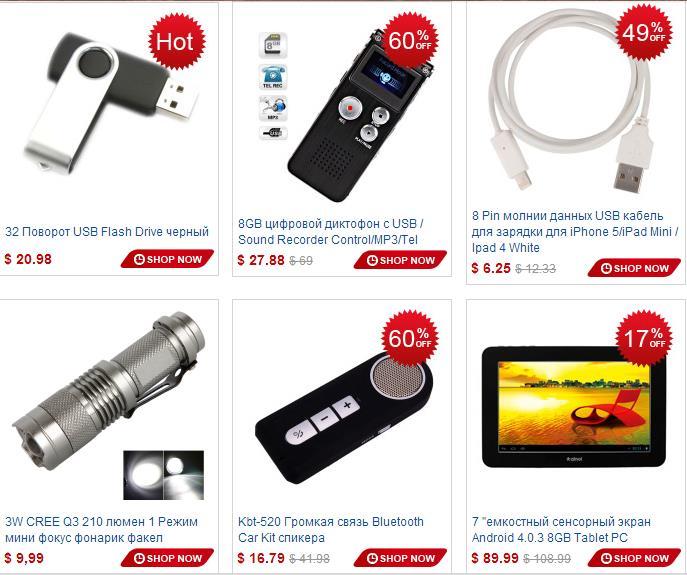 Tmart, Американские интернет магазины, Китайские сайты с бесплатной доставкой, Китайские интернет магазины, Купить в интернет магазине, Акции скидки распродажи,