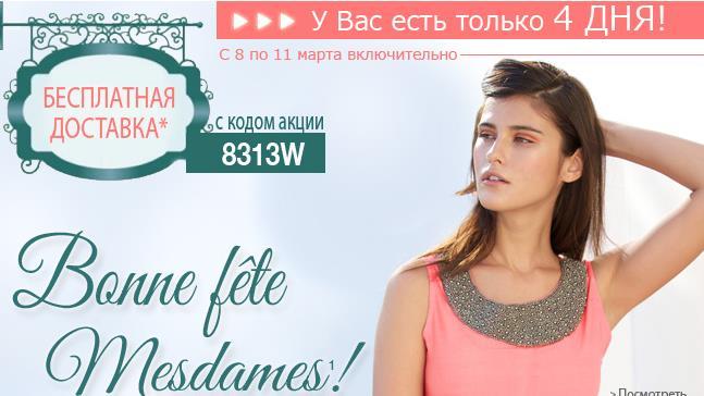 Женская Одежда Пышная Красавица