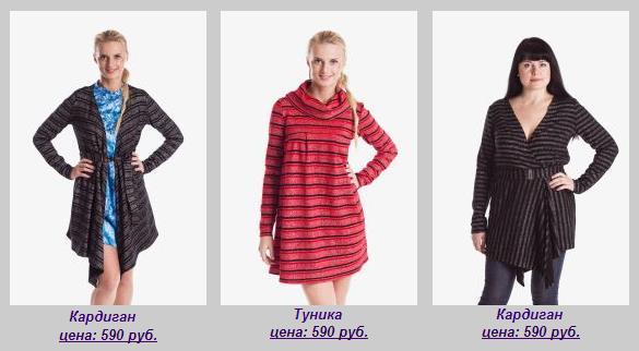 Спортивные женские костюмы россия с доставкой