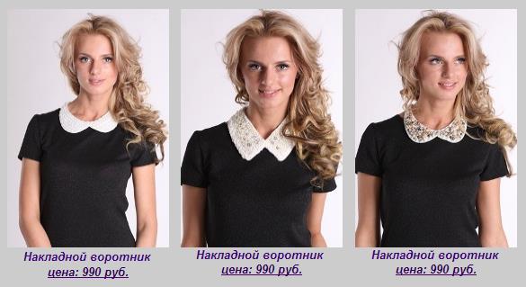 LACY, Российские интернет магазины, Товары для дома интернет магазин, Женская одежда интернет магазин, Новинки интернет магазин, Украшения интернет магазин,