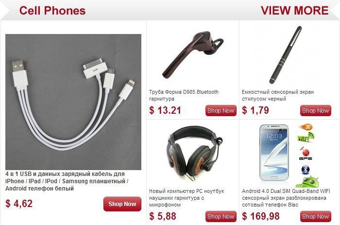 Tmart, Интернет магазины с бесплатной доставкой, Интернет магазин китайской электроники, Американские интернет магазины, Китайские интернет магазины,
