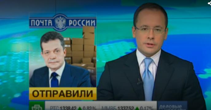 почта россии, Новости, Как покупать в интернет магазине,