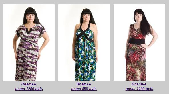 LACY, купить одежду больших размеров, Женская одежда интернет магазин, Новинки интернет магазин, Российские интернет магазины,