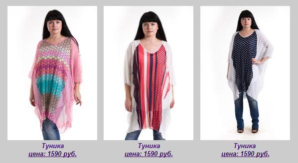 Одежда больших размеров от LACY