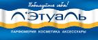 letual_logo
