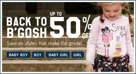 50% скидки на детскую одежду в OshKosh