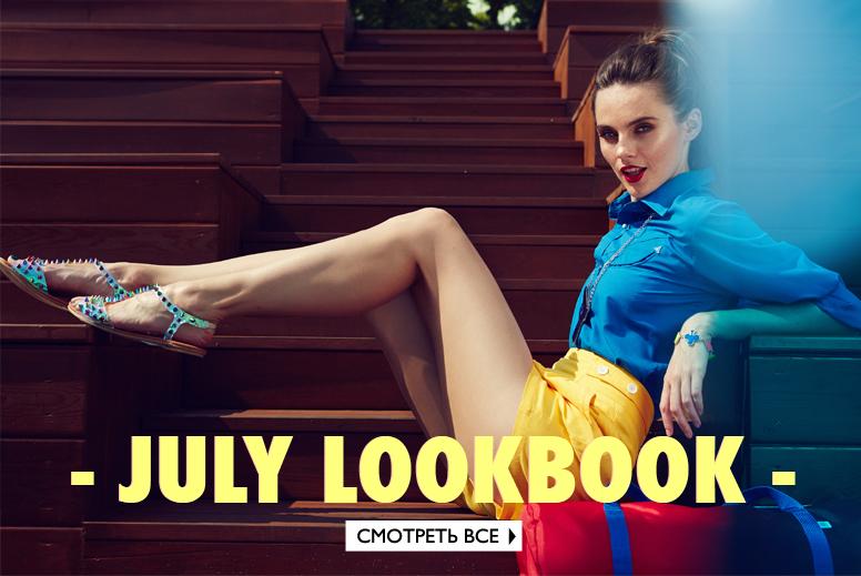 модная одежда, Trends Brands, Новинки интернет магазин, Российские интернет магазины, Женская одежда интернет магазин, Женская обувь интернет магазин,