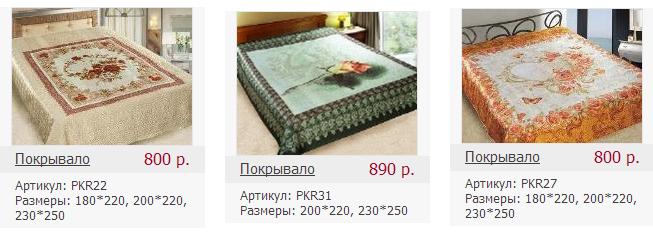 LACY, Женская одежда интернет магазин, Российские интернет магазины, Товары для дома интернет магазин