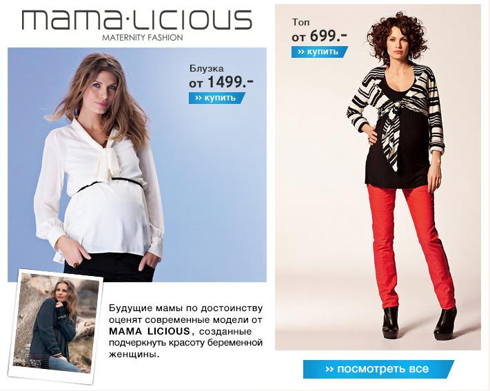 Quelle, Женская обувь интернет магазин, Женская одежда интернет магазин, Каталоги одежды онлайн, Новинки интернет магазин,