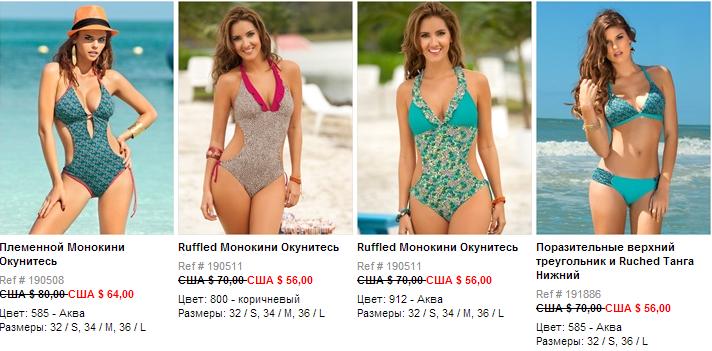 Leonisa, Американские интернет магазины, Женская одежда интернет магазин, Купоны на скидку, Нижнее белье интернет магазин