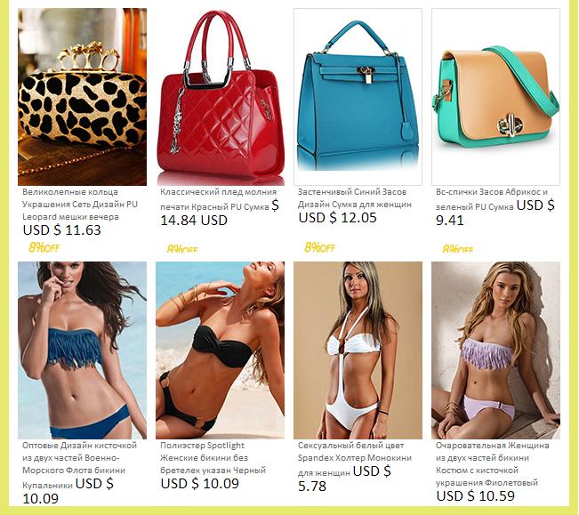 Mart of China, Акции скидки распродажи, Китайские интернет магазины, Новинки интернет магазин