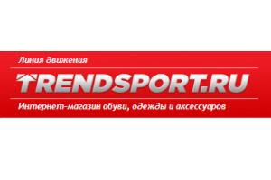 Trendsport — спортивная обувь, одежда и аксессуары (обзор)