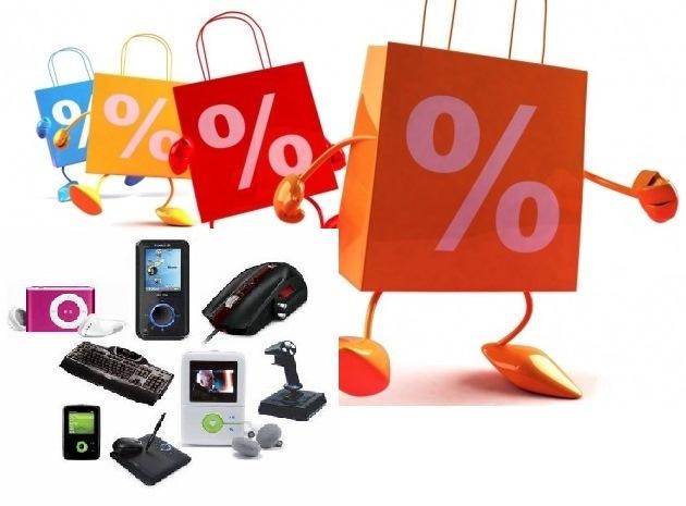 Купоны, промокоды, скидки и подарки от лучших интернет-магазинов: сентябрь 2013. Гаджеты и техника