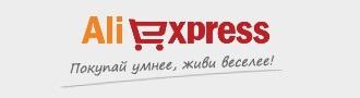 aliexpress_logo_big