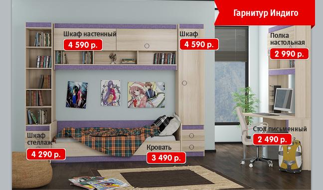 Детские товары интернет магазин, Купить мебель в интернет магазине, Товары для дома интернет магазин, Российские интернет магазины, ?HOFF,