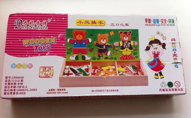 Развивающая игрушка «Семейка медвежат», 11.89$ (отзывы о покупках)