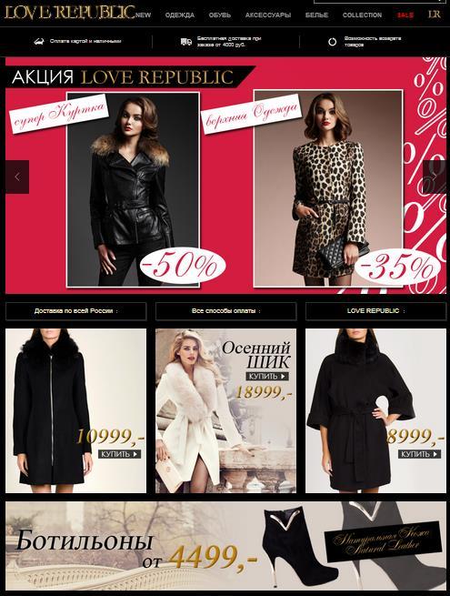 907801539b7 Одеваемся за рубежом  5 лучших интернет-магазинов с доставкой в. UaMode - интернет  магазин женской одежды от