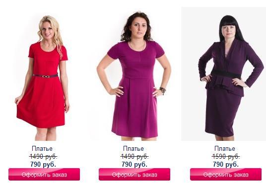 Акции скидки распродажи, Женская одежда интернет магазин, Российские интернет магазины, ?LACY