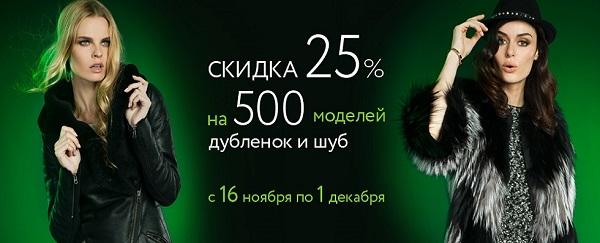 500_model-serebryanaya-podveska-v-podarok-ot-snezhnoj-korolevy