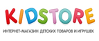 KidStore_logo