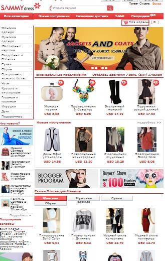 Каталог Одежды Интернет Магазин Дешевой Доставка