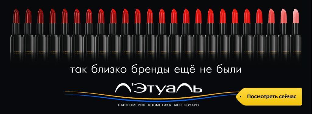 Купить в интернет магазине, Российские интернет магазины, Акции скидки распродажи,