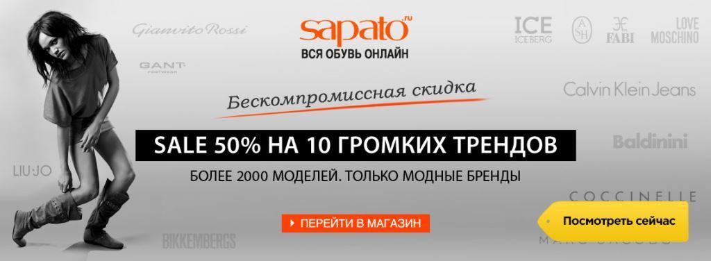 chernaya-pyatnica-po-russki-skidki-50-70-na-bolee-300-000-tovarov77 (1)