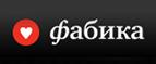 fabika_logo