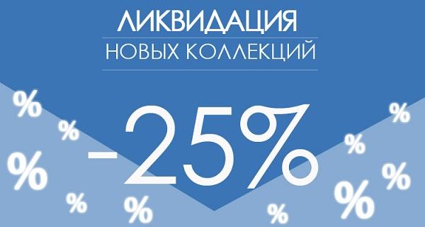 Купить сумку в MOZO.RU со скидкой 25%