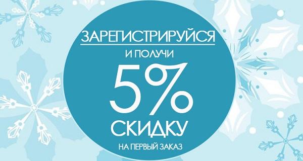 ★MOZO.RU, Купить сумку в интернет магазине, Российские интернет магазины, Акции скидки распродажи,