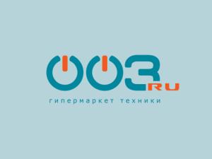 kiberponedelnik-27-01-2014-super-skidki-v-luchshix-magazinax (1)