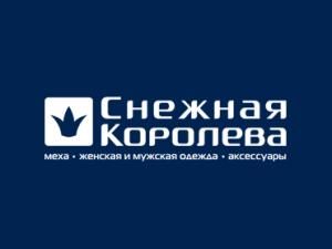 kiberponedelnik-27-01-2014-super-skidki-v-luchshix-magazinax (38)