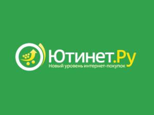 kiberponedelnik-27-01-2014-super-skidki-v-luchshix-magazinax (45)