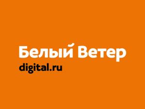 kiberponedelnik-27-01-2014-super-skidki-v-luchshix-magazinax (6)