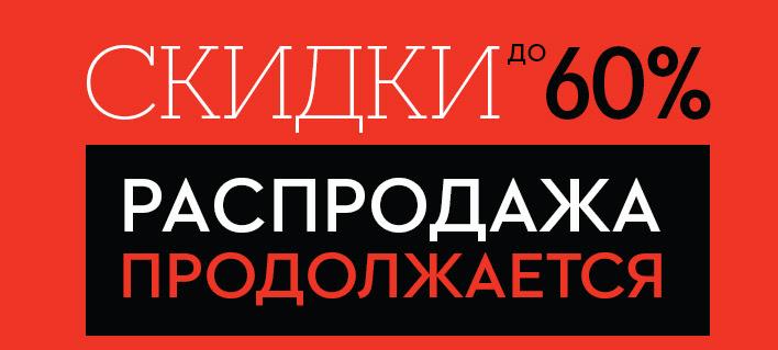 ★Ellos, Каталоги одежды онлайн, Российские интернет магазины, Женская одежда интернет магазин, Женская обувь интернет магазин,
