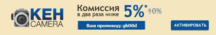 novinki-ot-gateway-i-toshiba-fototexnika-nikon-s-taobao-cherez-shopotam-so-skidkami (1)