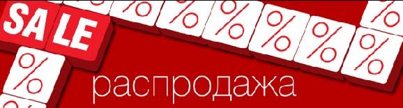 ★ELMONTE, Российские интернет магазины, Женская обувь интернет магазин, Мужская обувь интернет магазин,