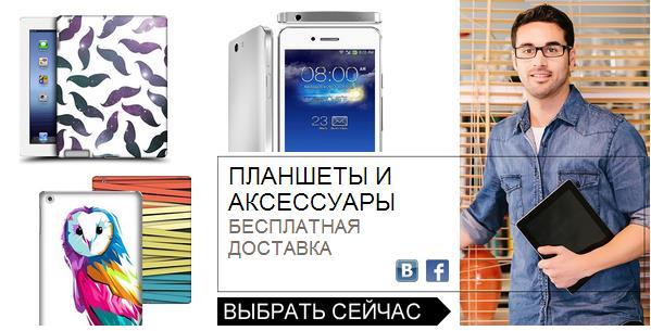 ★eBay, Купить в интернет магазине, Акции скидки распродажи, Новости интернет магазинов, что купить на eBay, что купить на ебей, ебэй
