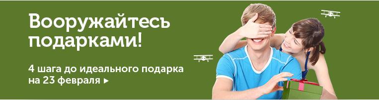 ★OZON, Российские интернет магазины, Новости интернет магазинов, Акции скидки распродажи, Интернет магазин подарков,