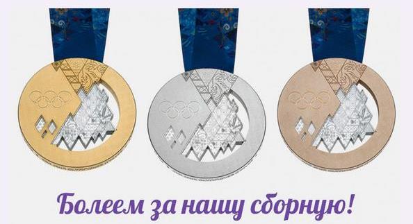 Олимпийские скидки от The Furnish
