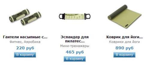 Интернет магазин подарков, Купить в интернет магазине, Российские интернет магазины, ★OZON, купить подарки на 8 марта