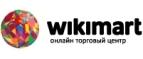promokody-kupony-na-skidku-k-dnyu-svyatogo-valentina (11)