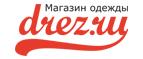 promokody-kupony-na-skidku-k-dnyu-svyatogo-valentina (13)