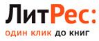 promokody-kupony-na-skidku-k-dnyu-svyatogo-valentina (16)