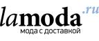 promokody-kupony-na-skidku-k-dnyu-svyatogo-valentina (21)